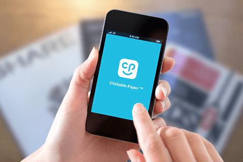 Ricoh Clickable Paper : digitaal, de toekomst van papier !