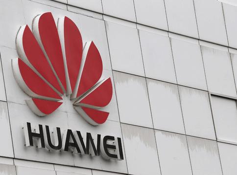 Huawei, focus op de ondernemingen